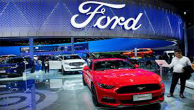 Ford expansion in SA - Business Feature