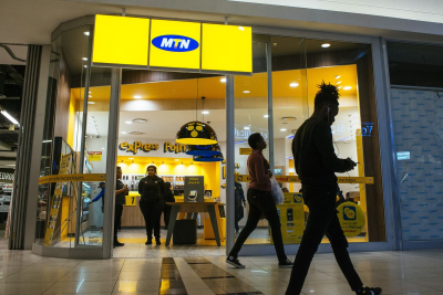 MTN shares surge on expected earnings growth.