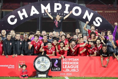 Al Ahly wrap up league season with win over El-Gaish.